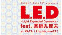 LED@KATA アイキャッチ用 500×280
