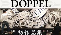 DPL_TOP_IMAGE