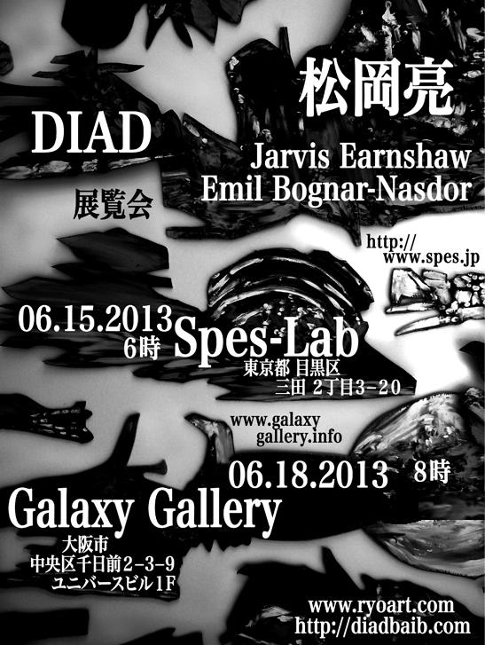 diad_gg1