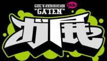 GATEN アイキャッチ用 500x280