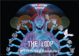 THELOOP_FRONT_011-300x212