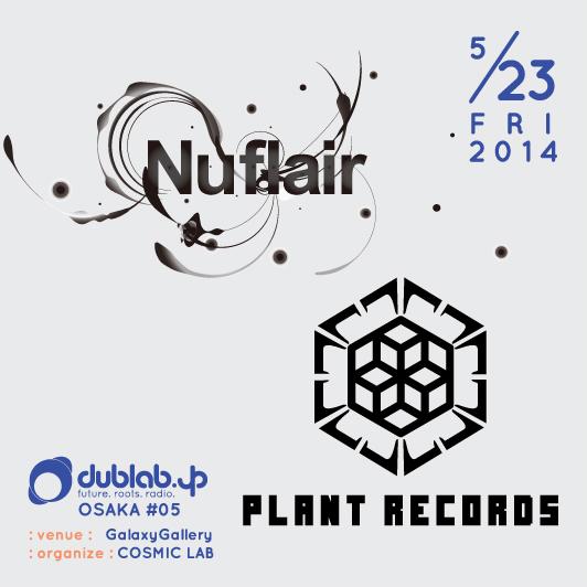 dublab5_image